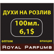 Royal Parfums Banner