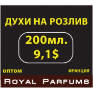 Royal Parfums Banner 2