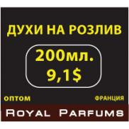 Royal Parfums Banner 2