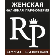Духи женские ОПТОМ 100 мл. Royal Parfums - наливная парфюмерия