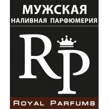 Духи мужские ОПТОМ 100 мл. Royal Parfums - наливная парфюмерия