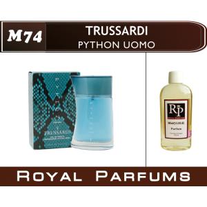 «Python Uomo» от Trussardi. Духи на разлив Royal Parfums 100 мл