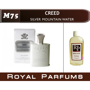 «Silver Mountain Water» от Creed. Духи на разлив Royal Parfums 100 мл