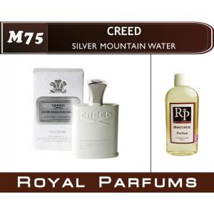 «Silver Mountain Water» от Creed. Духи на разлив Royal Parfums 100 мл