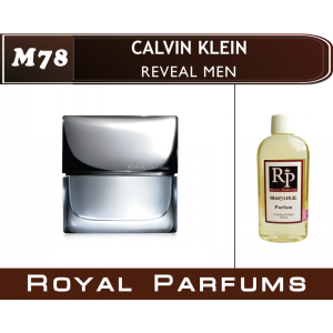 «Reveal Men» от Calvin Klein. Духи на разлив Royal Parfums 100 мл