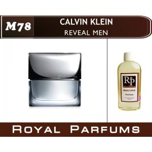 «Reveal Men» от Calvin Klein. Духи на разлив Royal Parfums 100 мл