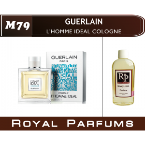 «L'Homme Ideal Cologne» от Guerlain. Духи на разлив Royal Parfums 100 мл