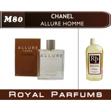 "Версия Royal Parfums  ""Allure Homme"""