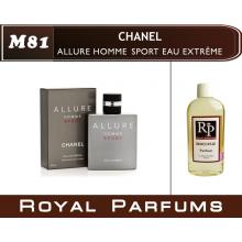 "Chanel ""Allure Homme Sport Eau Extreme"""
