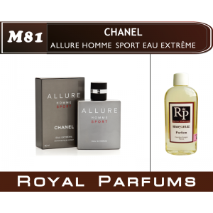 «Allure Homme Sport Eau Extreme» от Chanel. Духи на разлив Royal Parfums 100 мл