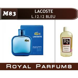 «L.12.12. Bleu» от Lacoste. Духи на разлив Royal Parfums 100 мл