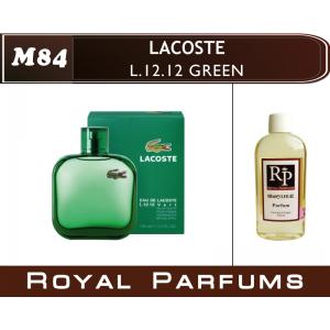 «L.12.12. Green» от Lacoste. Духи на разлив Royal Parfums 100 мл