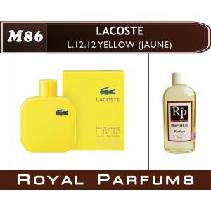 «L.12.12 Yellow» от Lacoste. Духи на разлив Royal Parfums 100 мл