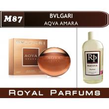 "Bvlgari ""Aqva Amara"""