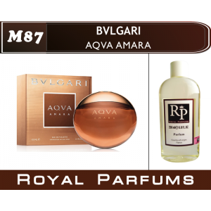 «Aqva Amara» от Bvlgari. Духи на разлив Royal Parfums 200 мл