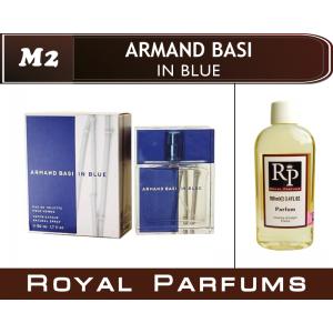 «in Blue» от Armand Basi. Духи на разлив Royal Parfums 100 мл