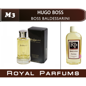 «Boss Baldessarini» от Hugo Boss. Духи на разлив Royal Parfums 100 мл