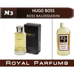 «Boss Baldessarini» от Hugo Boss. Духи на разлив Royal Parfums 100 мл