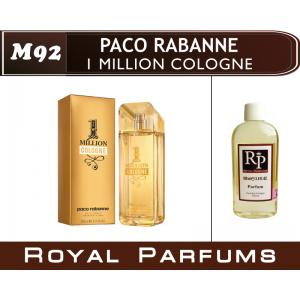 «1 Million Cologne» от Paco Rabanne. Духи на разлив Royal Parfums 100 мл