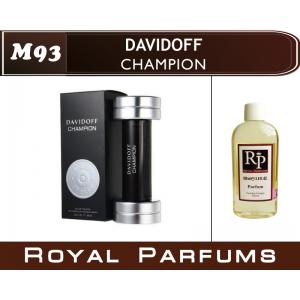 «Champion» от Davidoff. Духи на разлив Royal Parfums 100 мл