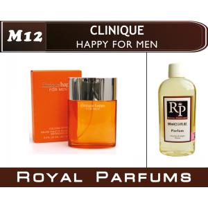 «Happy for Men» от Clinique. Духи на разлив Royal Parfums 100 мл