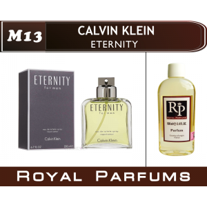 «Eternity» от Calvin Klein. Духи на разлив Royal Parfums 100 мл