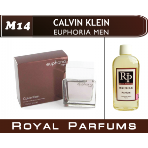 «Euphoria Men» от Calvin Klein. Духи на разлив Royal Parfums 100 мл