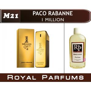 «1 Million» от Paco Rabanne. Духи на разлив Royal Parfums 100 мл