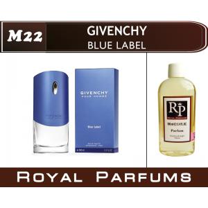 «Blue Label» от Givenchy. Духи на разлив Royal Parfums 100 мл