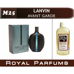 «Avant Gard» от Lanvin. Духи на разлив Royal Parfums 100 мл