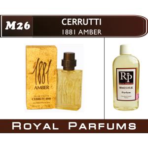 «1881 Amber» от Cerruti. Духи на разлив Royal Parfums 100 мл