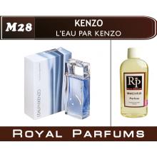 Kenzo «L'eau par Kenzo»