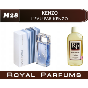«L'eau par Kenzo» от Kenzo. Духи на разлив Royal Parfums 100 мл