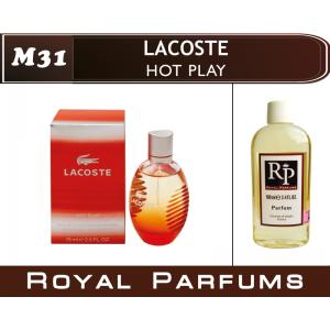 «Hot Play» от Lacoste. Духи на разлив Royal Parfums 100 мл