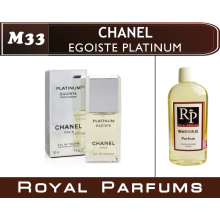 Версия Royal Parfums «Egoiste Platinum»