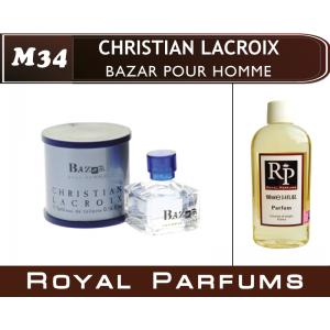«Bazar pour homme» от Christian Lacroix. Духи на разлив Royal Parfums 100 мл