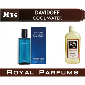 «Cool Water» от Davidof. Духи на разлив Royal Parfums 100 мл