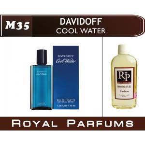 «Cool Water» от Davidof. Духи на разлив Royal Parfums 100 мл