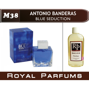 «Blue Seduction» от Antonio Banderas. Духи на разлив Royal Parfums 100 мл