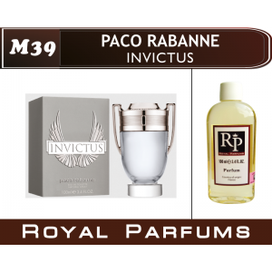 «Invictus» от Paco Rabanne. Духи на разлив Royal Parfums 100 мл