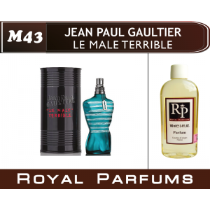«Le Male le Terrible» от Jean Paul Gaultier. Духи на разлив Royal Parfums 200 мл