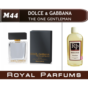 «The one Gentleman» от Dolce&Gabbana. Духи на разлив Royal Parfums 100 мл