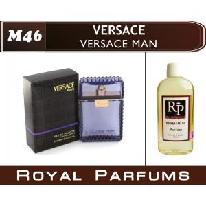 «Man» от Versace. Духи на разлив Royal Parfums 100 мл
