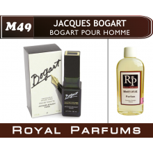 Jacques Bogart «Bogart»