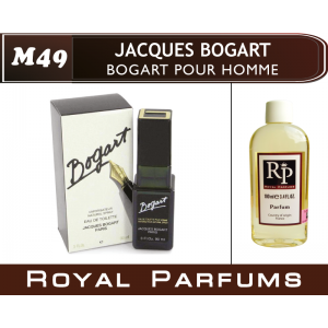 «Bogart» от Jacques Bogart. Духи на разлив Royal Parfums 100 мл