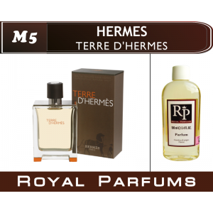 «Terre D'Hermes» от Hermes. Духи на разлив Royal Parfums 100 мл