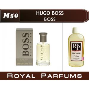 «Boss» от Hugo Boss. Духи на разлив Royal Parfums 100 мл