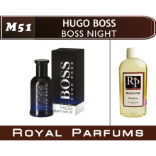 Hugo Boss «Bottled Night»