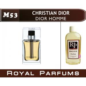 «Dior Homme» от Christian Dior. Духи на разлив Royal Parfums 100 мл