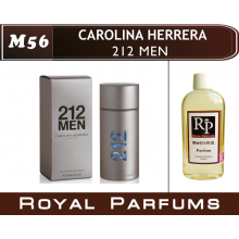 Carolina Herrera «212 Men»